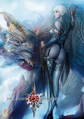 dragons-prophet-cover-PC-170x240
