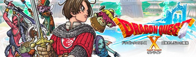 Dragon Quest X tendra una versión para PC.