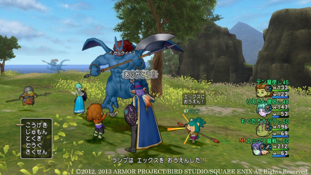 Dragon Quest X para PC en septiembre de 2013.