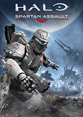 Halo Spartan Assault Box