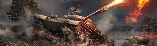 World of Tanks actualización 8.8