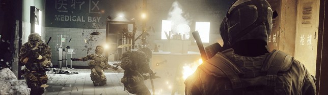 Nuevo Battlefield en 2014