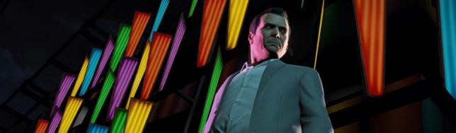 NUevos rumores sobre GTA V en PC