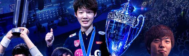 Intel Extreme Masters StarCraft II World Championship