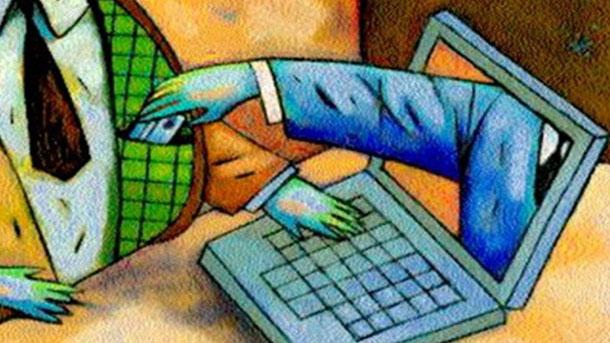 Distribución digital: la estafa de nuestro tiempo