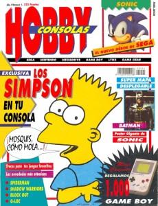 RetroMadrid 2014 - Hobbyconsolas 1 - Primera Época - 1991