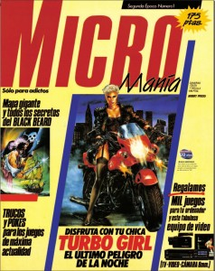RetroMadrid 2014 - Micromania 1 - Segunda Época - 1988