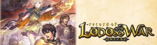 Rol japonés online: Record of Lodoss War
