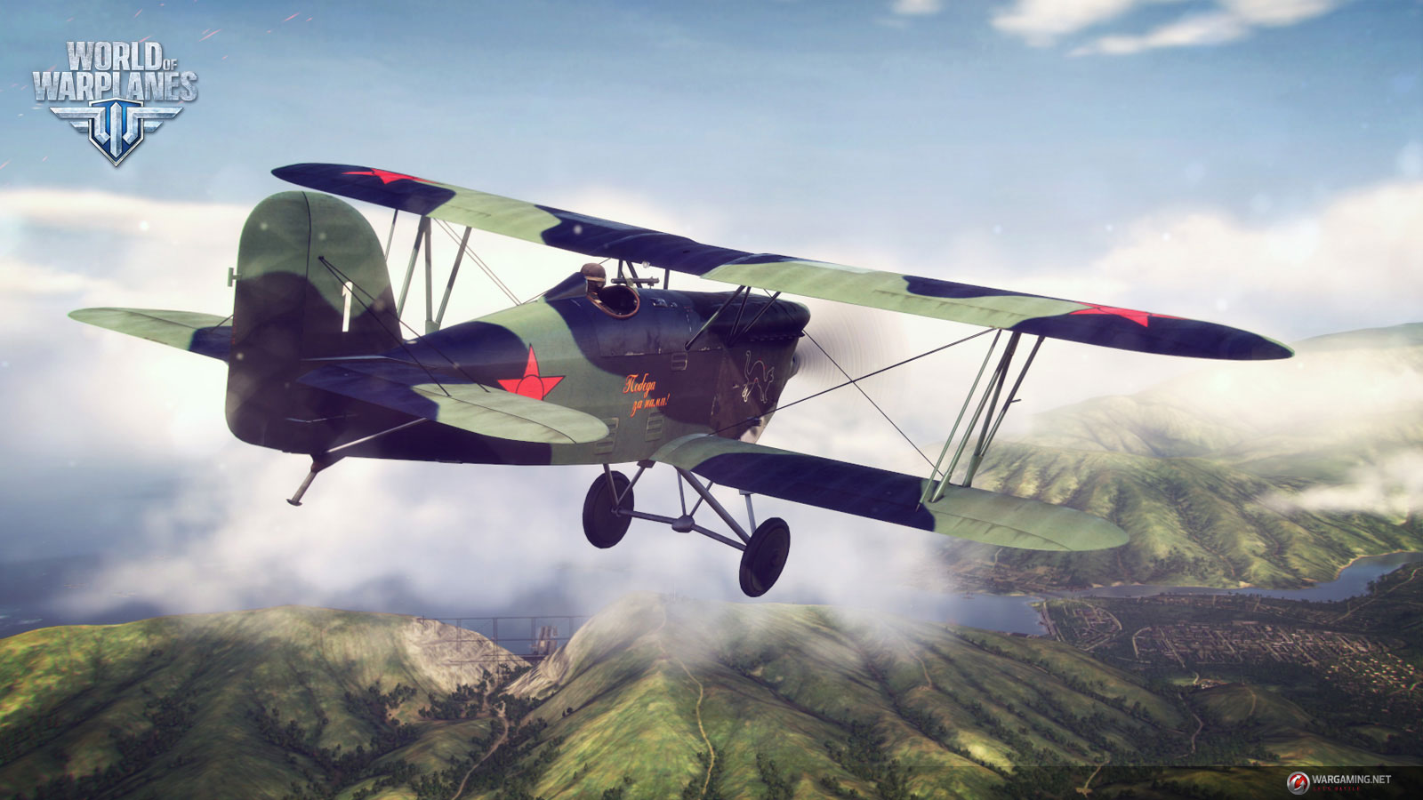 World of Warplanes 1.5 anunciado