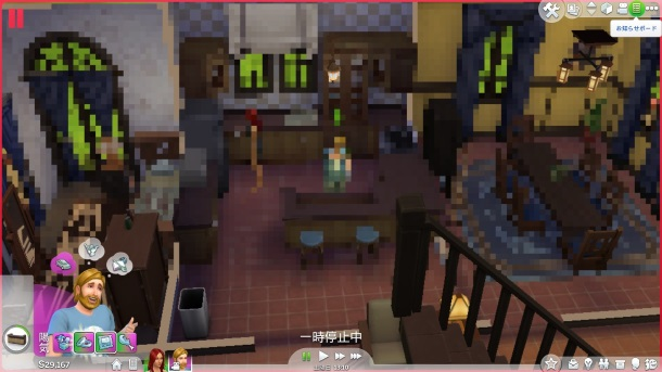 TheSims4-Pixels
