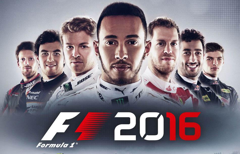 novedades de F1 2016