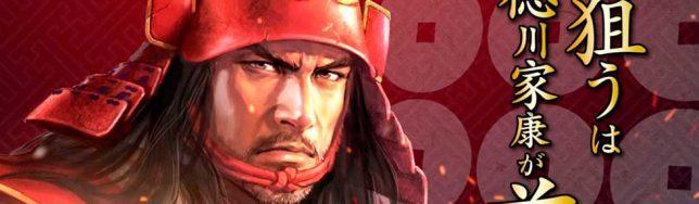 personaje de Nobunaga's Ambition