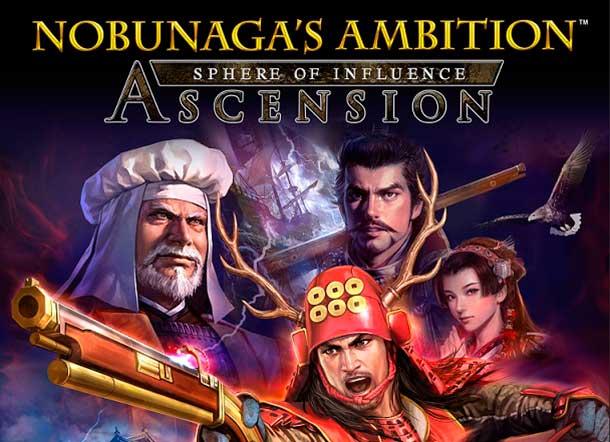 caratula de Nobunaga's Ambition