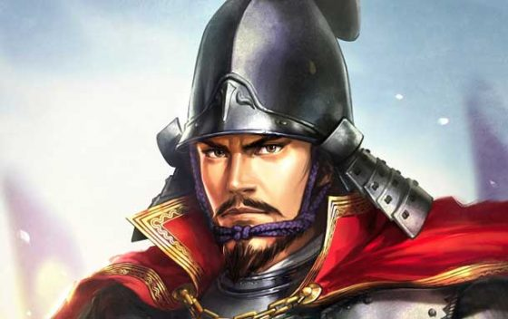 novedades de Nobunaga´s Ambition Ascension