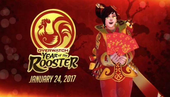 La semana que viene celebramos el Año Nuevo Chino en Overwatch.