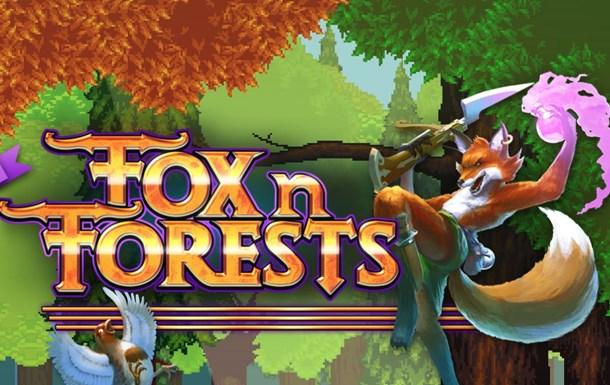 Ya puedes ver el nuevo tráiler de lanzamiento de Fox n Forests.
