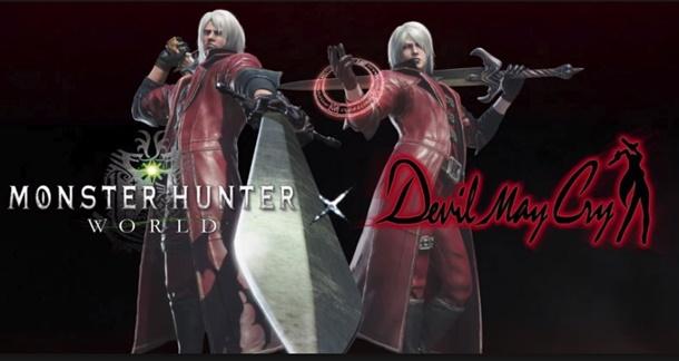El mes de noviembre en Monster Hunter World estará protagonizado por una colaboración con DMC.
