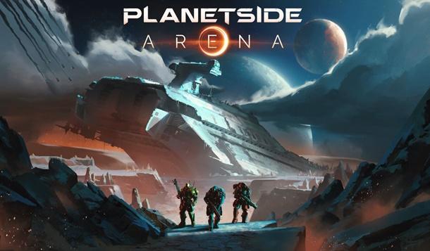 Se confirma el nuevo retraso de Planetside Arena.