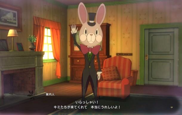 ¿Quién es este extraño personaje del segundo DLC de Ni No Kuni 2?