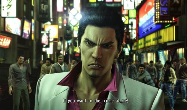 Lanzamiento de Yakuza Kiwami en Steam.
